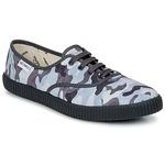 Sneaker Low Victoria 6726