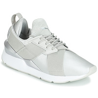 Schuhe Damen Sneaker Low Puma WN MUSE SATIN II.GRAY Grau