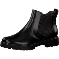 Schuhe Damen Boots Be Natural Stiefeletten Woms Boots 8-8-25441-21/001 schwarz