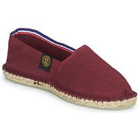 Schuhe Leinen-Pantoletten mit gefloch Art of Soule UNI Bordeaux
