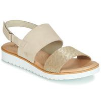 Schuhe Damen Sandalen / Sandaletten Casual Attitude JALAYEPE Beige