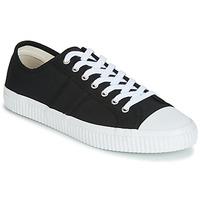 Schuhe Herren Sneaker Low Jim Rickey TROPHY Schwarz / Weiss