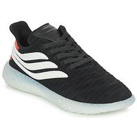 Schuhe Herren Sneaker Low adidas Originals SOBAKOV Schwarz