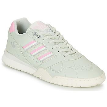 Schuhe Herren Sneaker Low adidas Originals A.R. TRAINER Grün