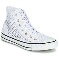 Schuhe Damen Sneaker High Converse CHUCK TAYLOR ALL STAR HANDMADE CROCHET HI Weiss