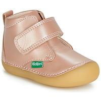 Schuhe Mädchen Boots Kickers SABIO Rose
