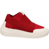 Schuhe Damen Sneaker Low Fessura HI-TWINS SPORT white-cherry