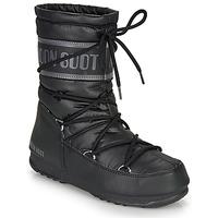 Schuhe Damen Schneestiefel Moon Boot MOON BOOT MID NYLON WP Schwarz
