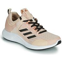 Schuhe Damen Sneaker Low adidas Performance EDGEBOUNCE 1.5 W Beige / Schwarz