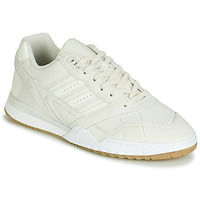Schuhe Sneaker Low adidas Originals A.R. TRAINER Beige