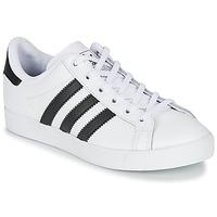 Schuhe Kinder Sneaker Low adidas Originals COAST STAR J Weiss / Schwarz