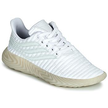 Schuhe Jungen Sneaker Low adidas Originals SOBAKOV J Weiss