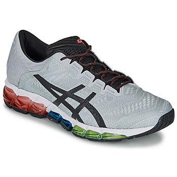 Schuhe Herren Sneaker Low Asics GEL-QUANTUM 360 5 JCQ Grau / Multifarben