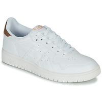 Schuhe Sneaker Low Asics JAPAN S Weiss