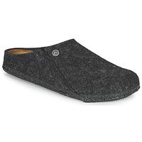 Schuhe Herren Pantoletten / Clogs Birkenstock ZERMATT STANDARD Grau