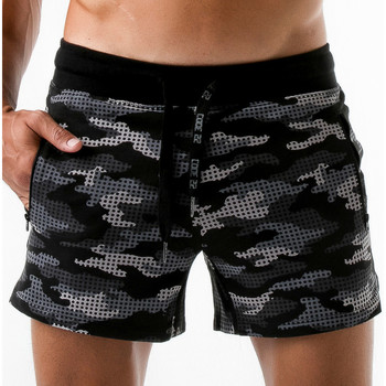 Kleidung Herren Shorts / Bermudas Code 22 Urban Camo Code22 Shorts Schokolade