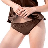 Unterwäsche Damen Damenslips Luna Ether -Slips Schokolade/Hautange