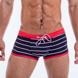 Kleidung Herren Badeanzug /Badeshorts Code 22 Badehose Sailor Code22 Sand