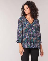 Kleidung Damen Tops / Blusen Vero Moda VMBECKY Multifarben