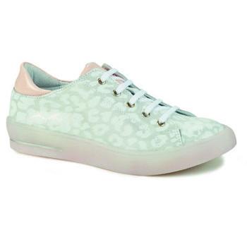 Schuhe Mädchen Sneaker Low Catimini CANDOU Silbern
