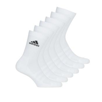 Accessoires Sportstrümpfe adidas Performance CUSH CRW 6PP Weiss