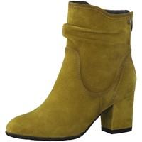 Schuhe Damen Stiefel Be Natural Stiefeletten 8-8-25316-23/627 gelb