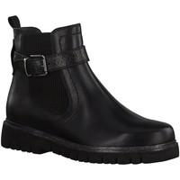 Schuhe Damen Boots Be Natural Stiefeletten Da.-Stiefel 8-8-25400-23/001 schwarz