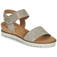 Schuhe Damen Sandalen / Sandaletten Gabor KARIBITOU Gold