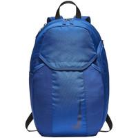 Taschen Rucksäcke Nike Academy Backpack BA5508-438