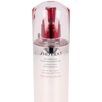 Beauty Damen Gesichtsreiniger  Shiseido Defend Skincare Revitalizing Treatment Softener  150 ml
