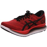Schuhe Herren Laufschuhe Asics Sportschuhe GlideRide 1011A817-600 GlideRide M rot