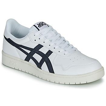 Schuhe Herren Sneaker Low Asics JAPAN S Weiss / Schwarz