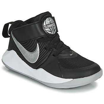 Schuhe Jungen Basketballschuhe Nike TEAM HUSTLE D 9 PS Schwarz / Silbern