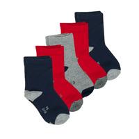 Accessoires Jungen Socken & Strümpfe Petit Bateau 57045 Multicolor