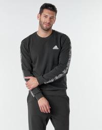Kleidung Herren Sweatshirts adidas Performance M E TPE SWT Schwarz