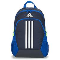 Taschen Rucksäcke adidas Performance BP POWER V S Blau