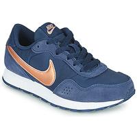 Schuhe Kinder Sneaker Low Nike MD VALIANT GS Blau / Kupfer