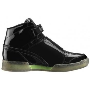Schuhe Herren Basketballschuhe Reebok Sport Alien Stomper Final Battle mehrfärbig