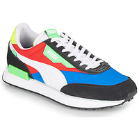 Schuhe Herren Sneaker Low Puma FUTURE RIDER PLAY ON Multicolor