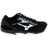 Schuhe Herren Sneaker Low Mizuno Cyclone K Noir Schwarz
