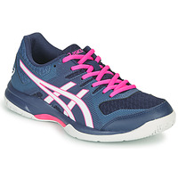 Schuhe Damen Indoorschuhe Asics GEL-ROCKET 8 Blau / Rose