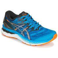 Schuhe Herren Laufschuhe Asics NIMBUS 23 Blau / Multicolor