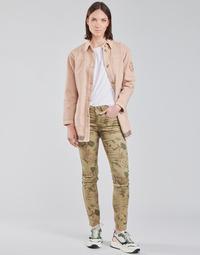 Kleidung Damen 5-Pocket-Hosen Cream LOTTE PRINTED Multifarben