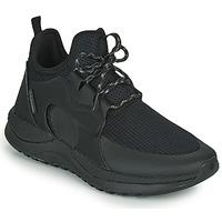 Schuhe Herren Multisportschuhe Columbia SH/FT AURORA PRIME Schwarz