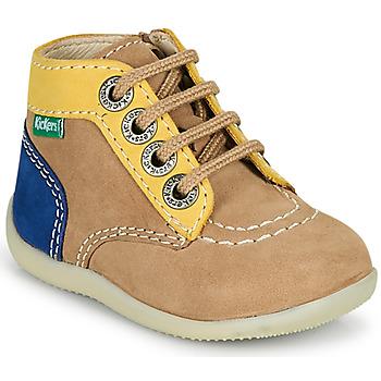 Schuhe Jungen Boots Kickers BONZIP-2 Beige / Gelb / Marine