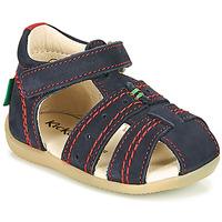 Schuhe Jungen Sandalen / Sandaletten Kickers BIGBAZAR-2 Beige / Gelb / Marine