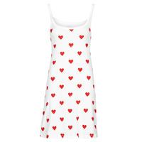 Kleidung Damen Pyjamas/ Nachthemden Petit Bateau DAYWEAR Weiss