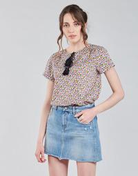 Kleidung Damen Tops / Blusen Deeluxe MERRY Multicolor
