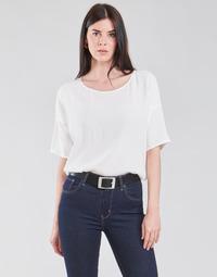Kleidung Damen Tops / Blusen Esprit COL V LUREX Weiss