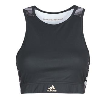 Kleidung Damen Sport BHs adidas Performance W U-4-U B TOP Grau